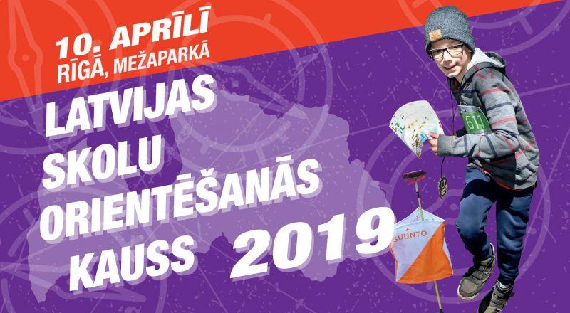"""""""Latvijas skolu orientēšanās kauss 2019"""" skolēnus pulcēs Mežaparkā"""