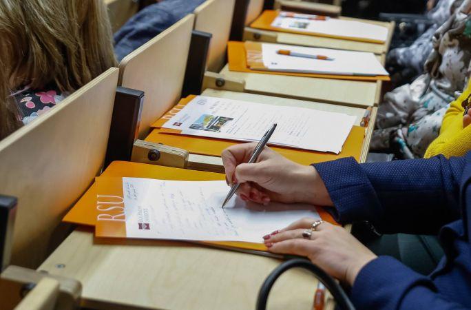 RSU aicina vidusskolu pedagogus uz ikgadējām pilnveides lekcijām