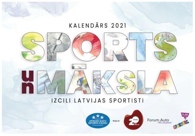 """Bezmaksas kalendārs """"Sports un Māksla"""""""