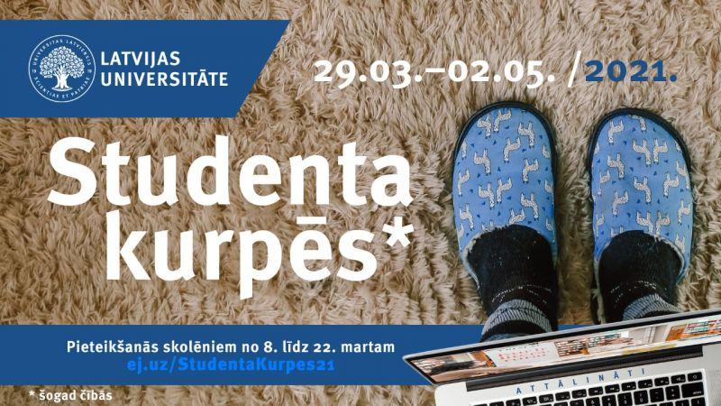 """Iekāp studenta čībās Latvijas Universitātes pasākumā """"Studenta kurpes 2021"""""""