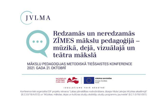 JVLMA aicina piedalīties I Mākslu pedagoģijas metodiskajā online konferencē