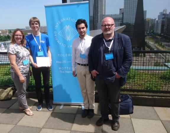 Rīgas Valsts 1.ģimnāzijas skolēns gūst atzinību Starptautiskajā filozofijas olimpiādē